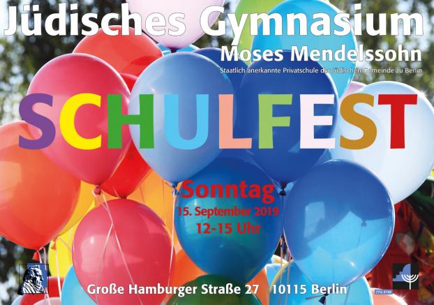 Schulfest | 15. September 2019, 12-15 Uhr
